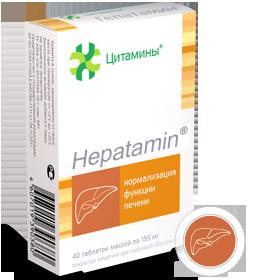 Hepatamin-ico
