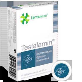 Testalamin-ico