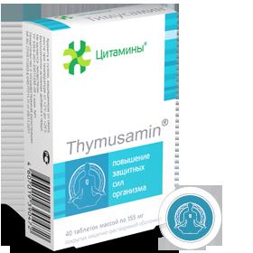 Thymusamin-ico
