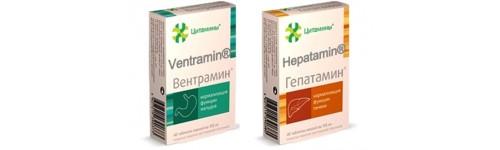 gastrointetinalny-trakt